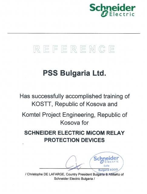 News - PSS Bulgaria