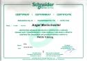 Семинар за програмиране SCADA контролери Шнайдер Електрик