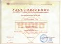 Проектантско бюро ПСС България